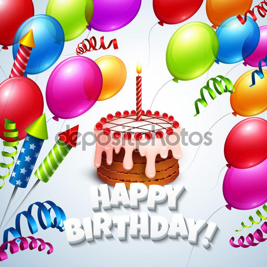 Открытки с шарами ко дню рождения