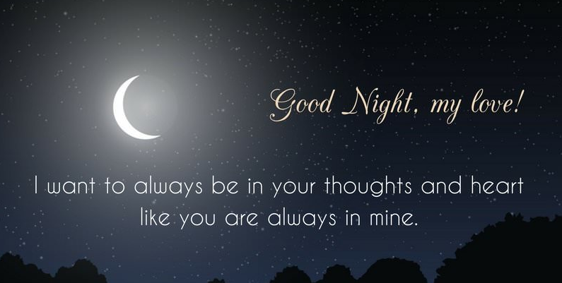 Good Night SMS Messages For Him | Craft | Good night