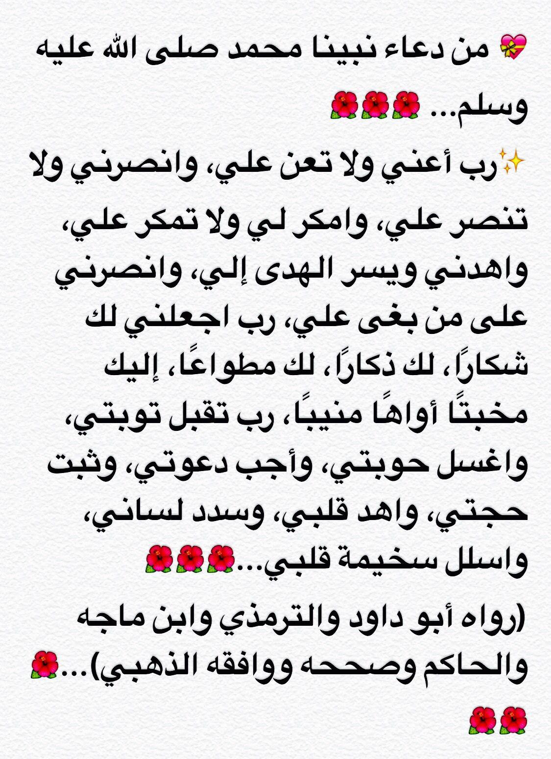 tags: #muhammad the prophet of islam#angel gabriel and muhammad#prophet  muhammad name#prophet muhammad mosque#prophet muhammad birthday#prophet  muhammad
