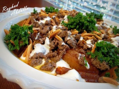 فتة الباذنجان Syrian Food Recipes Middle Eastern Recipes