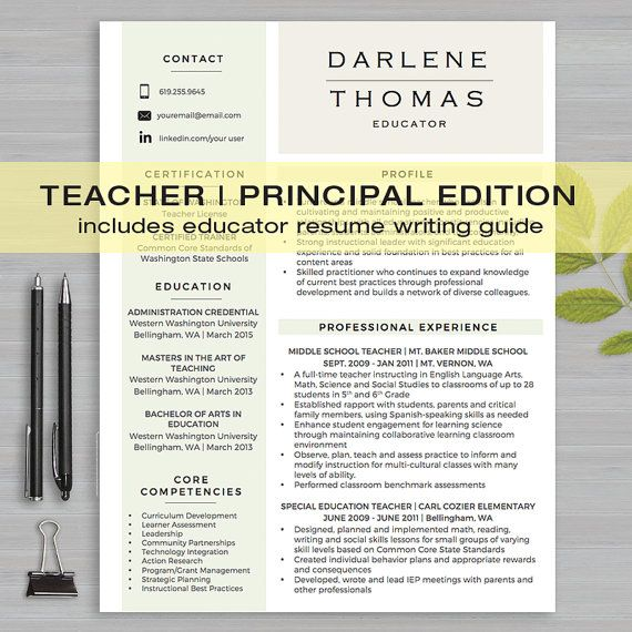 TEACHER RESUME Template For MS Word 1 \ 2 Page Resume, Cover - 2 page resume