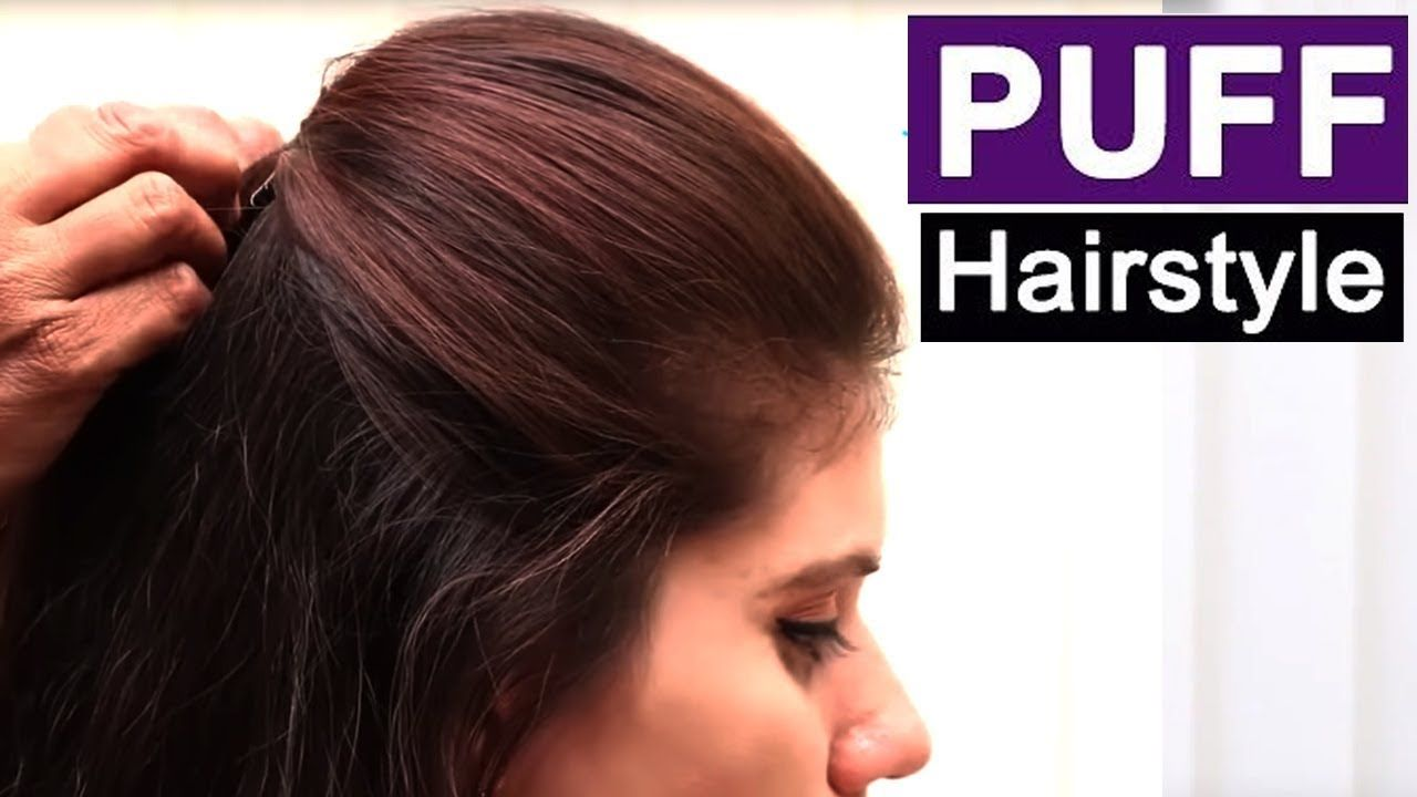1 Minute Front Puff Hairstyle Front Puff Hair Styles Tutorial Simple Hair Puff Medium Thin Hair Hair Tutorials For Medium Hair