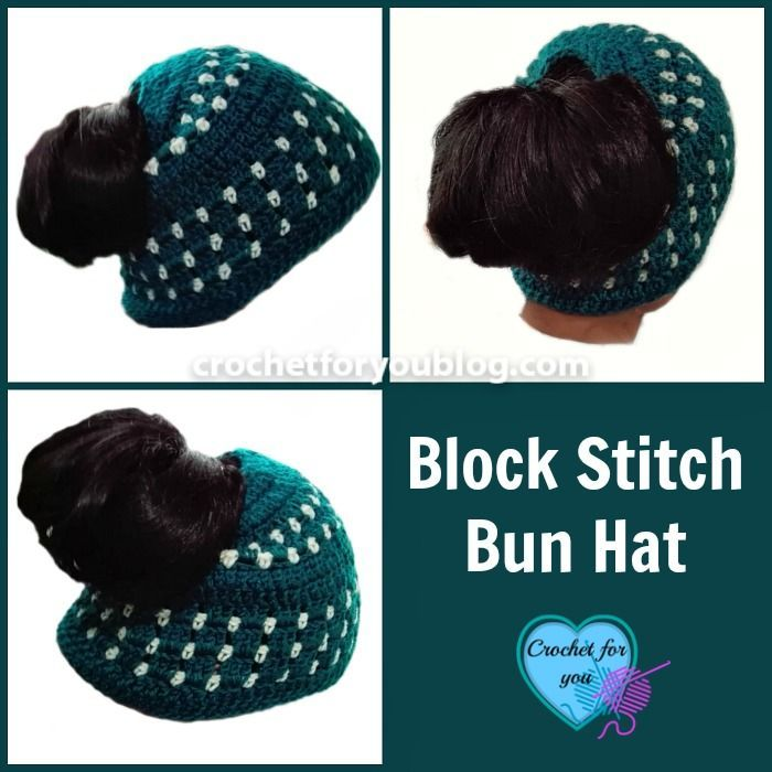 Block Stitch Bun Hat Free Crochet Pattern | Use the block stitch and two colors to work up this trendy design