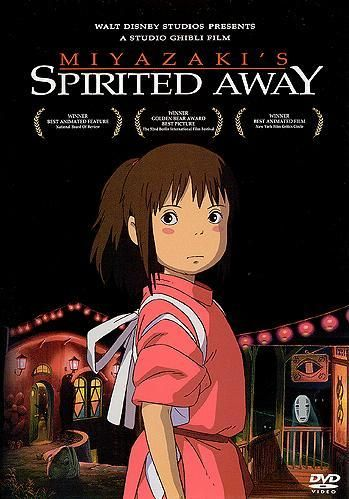 Spirited Away.  Absolutely love this movie!  For some reason I always want to cry when it's over.  Interesting, it never used to do that to me.