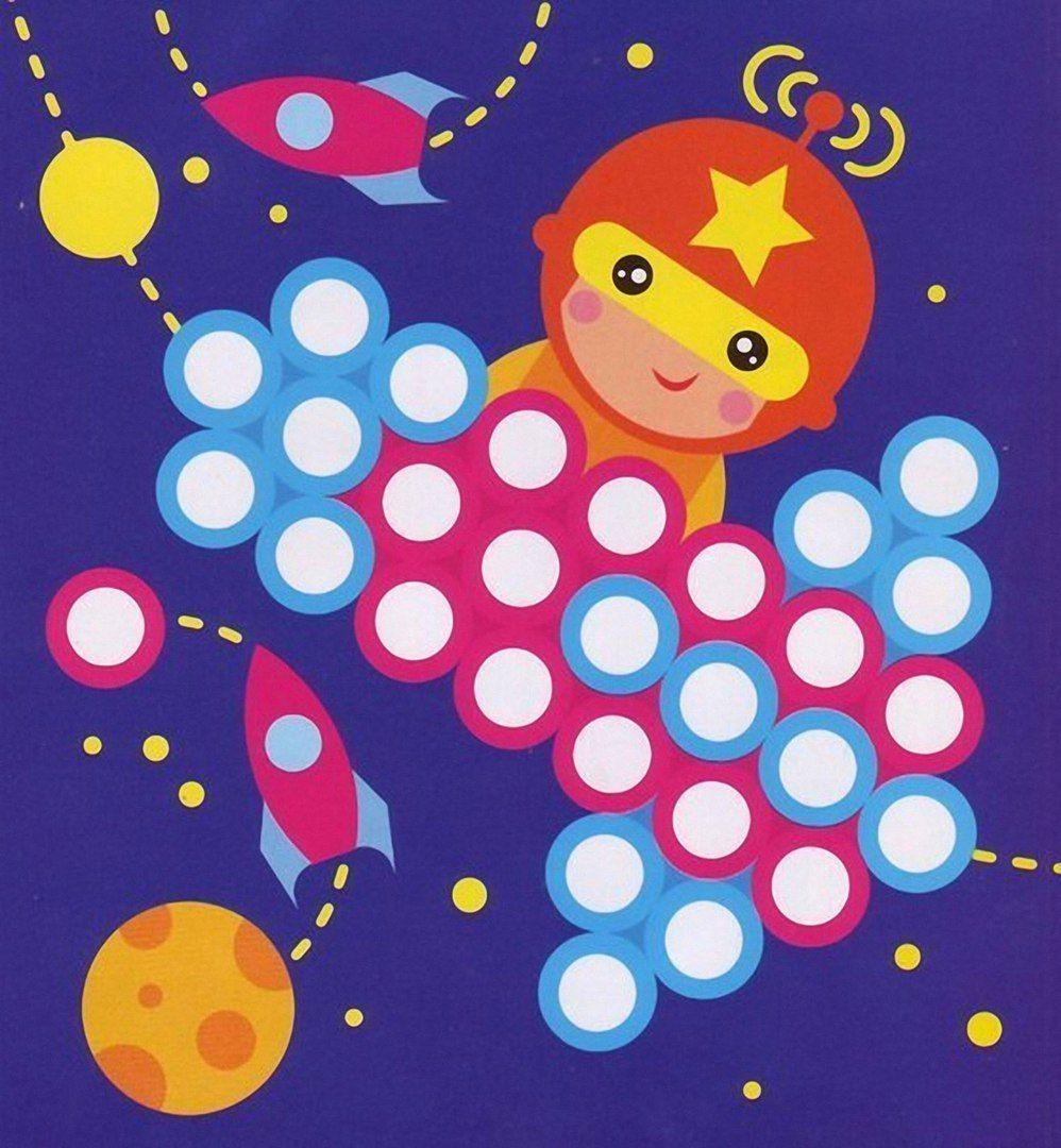 Картинка с дырочками и цветными кружочками