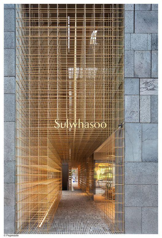 Galera de Tienda principal AMORE Sulwhasoo Neri&Hu Design and Research fice 1