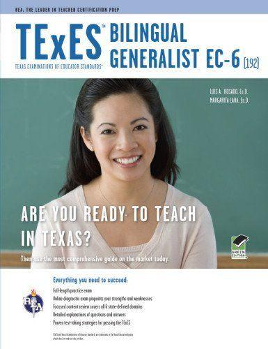 GET IT NOW! TExES Bilingual Generalist EC-6 (192) (TExES Teacher ...