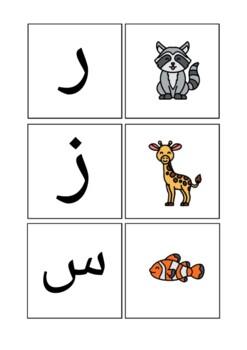 Animal Cards For Arabic Kids بطاقات المنتسوري لتعليم الحيوانات Character Fictional Characters Handemade