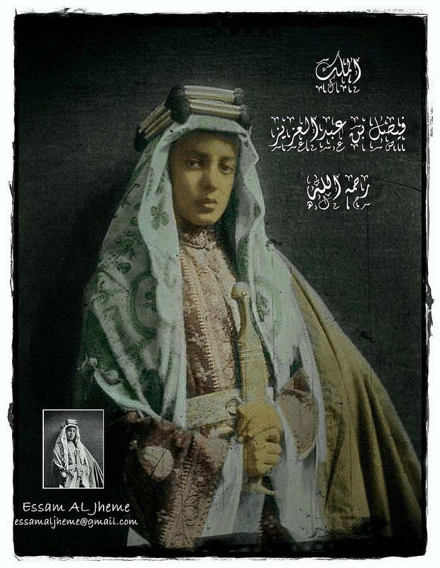 الملك فيصل بن عبدالعزيز آل سعود History Pictures Egyptian Kings My Images
