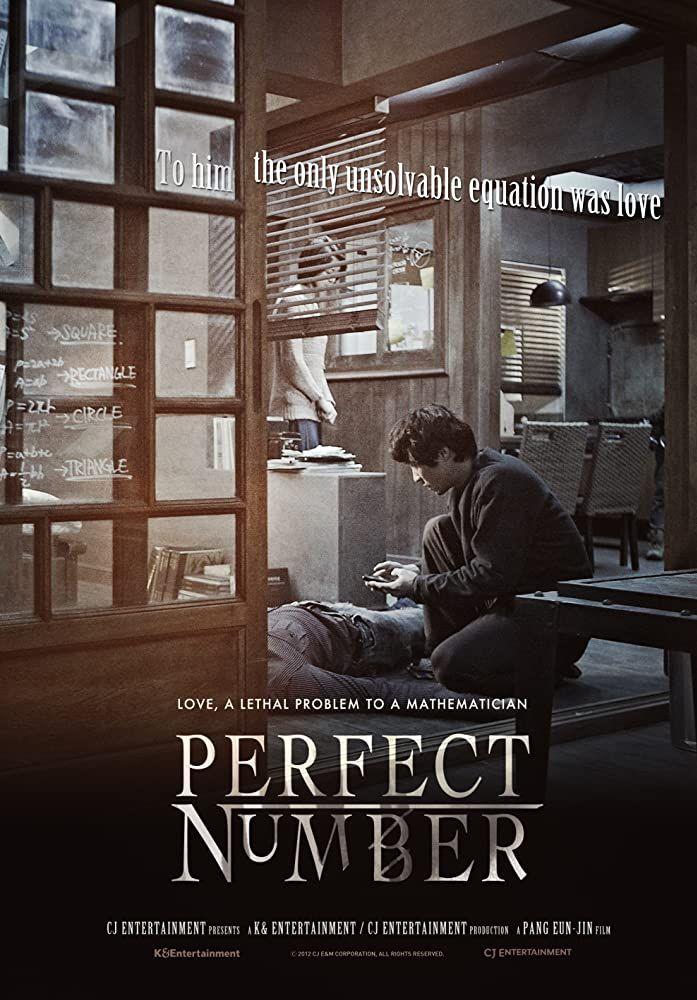 Perfect Number Korean Movie