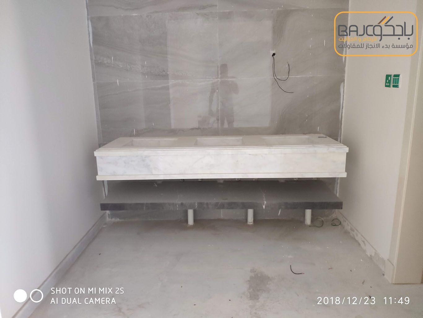 مغاسل شلال Storage Bench Home Decor Storage