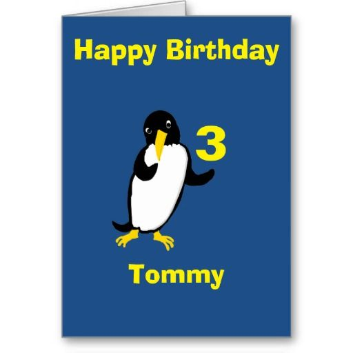 Funny Penguin Birthday Add Name Age Front Card Funny Penguins