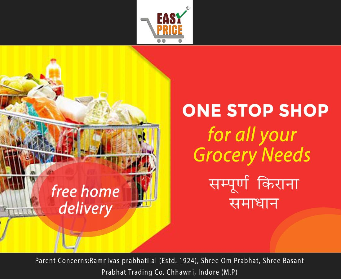 We Are A One Stop Shop For All Your Desi Grocery Needs Same Day Delivery And Hassle Free Shopping Grocery Grocery Online Online Shoping
