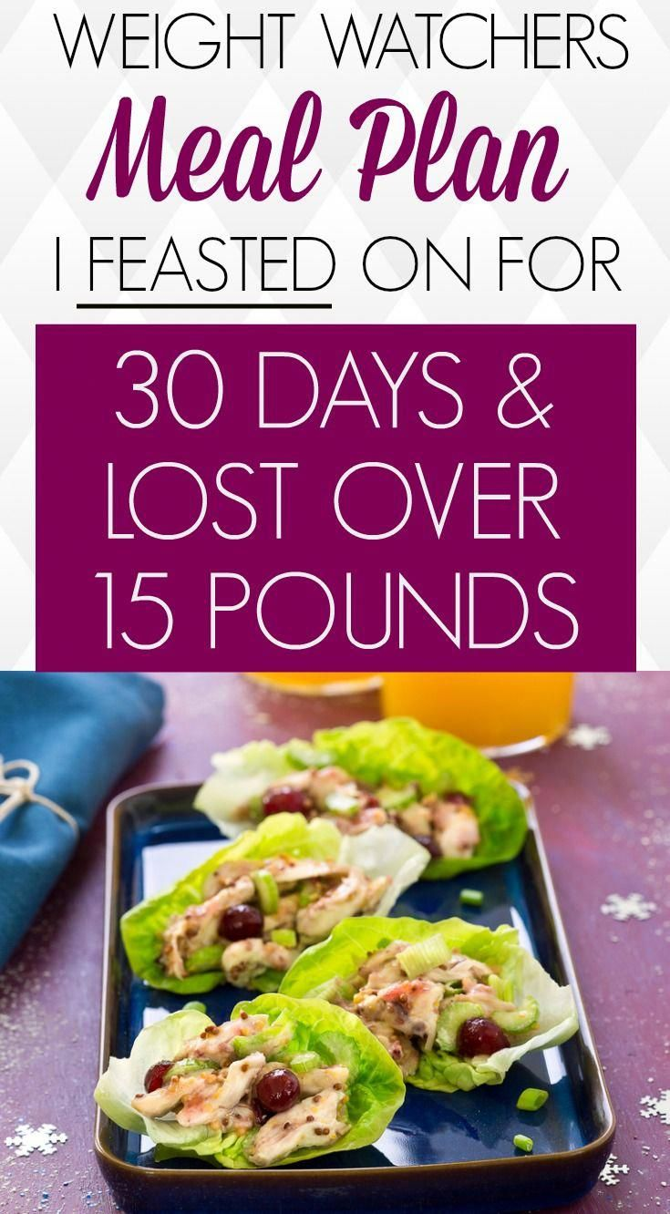 If you need to lose weight and get healthy, here is a 30 day Weight Watchers Meal Plan to feast on. This healthy, low carb meal plan has fantastic recipes, including 2 snacks and dessert in each day's menu for 4 weeks. Some recipes for Chicken Salad in Lettuce Cups, Banana Ice