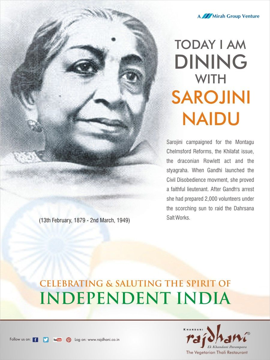 sarojini naidu poems collection Sarojini naidu (née chattopadhyaya 13 february 1879 – 2 march 1949), also known by the sobriquet the nightingale of india (bharatiya kokila), was a child prodigy, indian independence activist and poet naidu was the second indian woman to become the president of the indian national congress and the first woman to become the governor of uttar pradesh state.