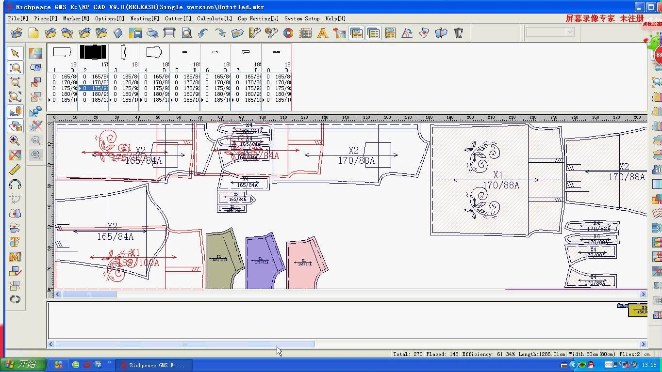 Pin On Video Of Richpeace Garment Software
