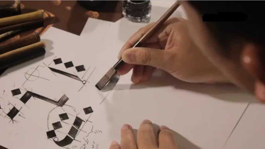 Cara Menggambar Kaligrafi Dengan Pensil Disertai Khat Dan Contoh