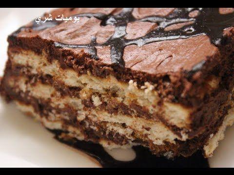 يوميات شري طريقة عمل حلي طبقات البسكويت بسيط وسريع Desserts Food Brownie