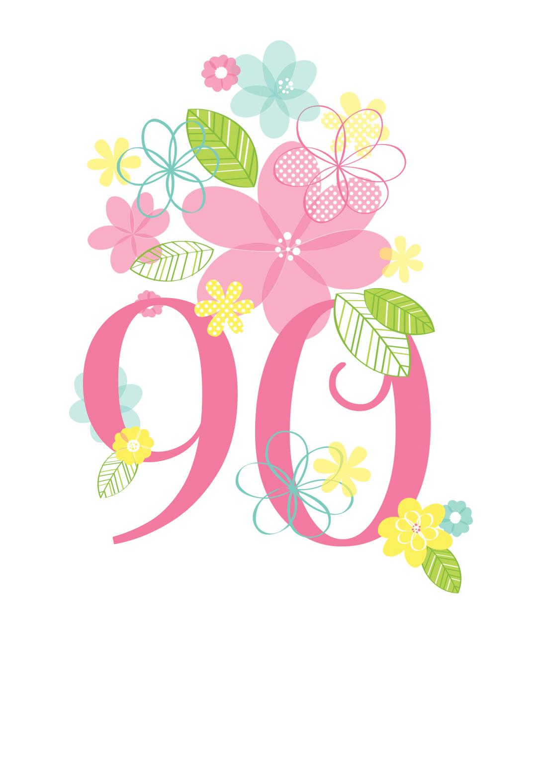 Dancing Daisies 90