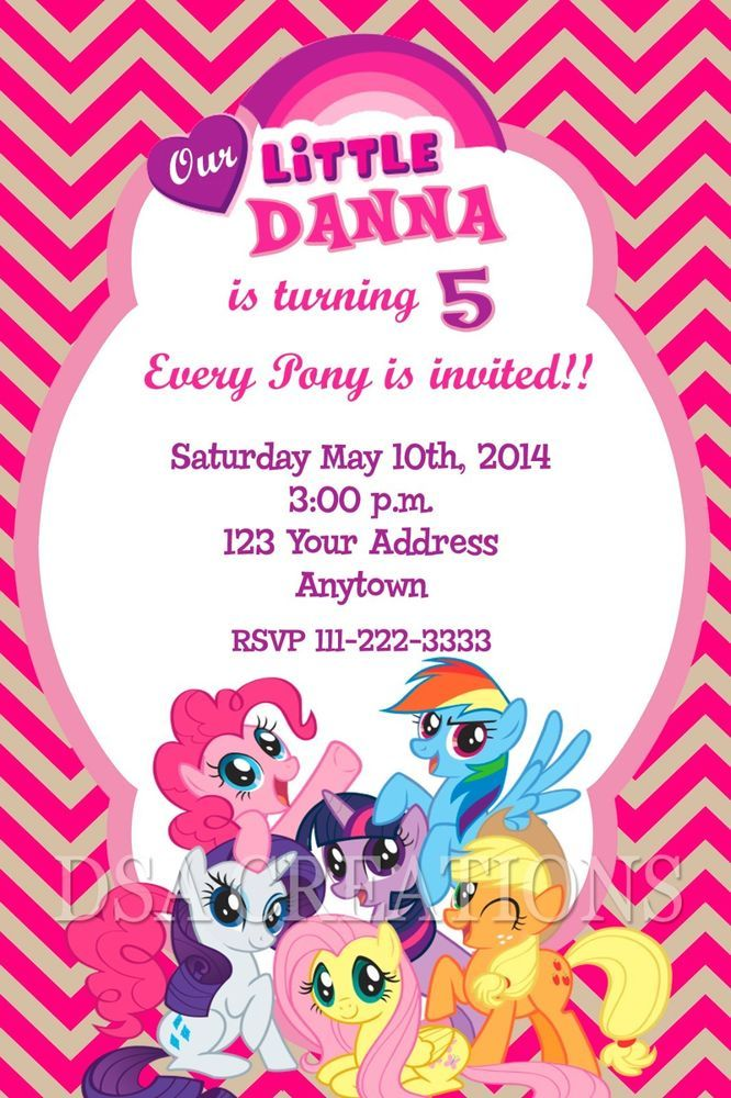 12 MY LITTLE PONY Birthday party invitations PRINTED | Party ...