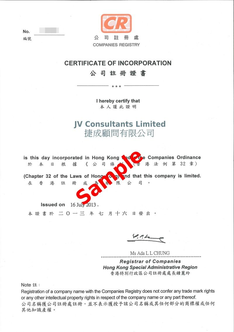 Trademarks Registration In Hong Kong | Certificate of completion template,  Application form, Hong kong