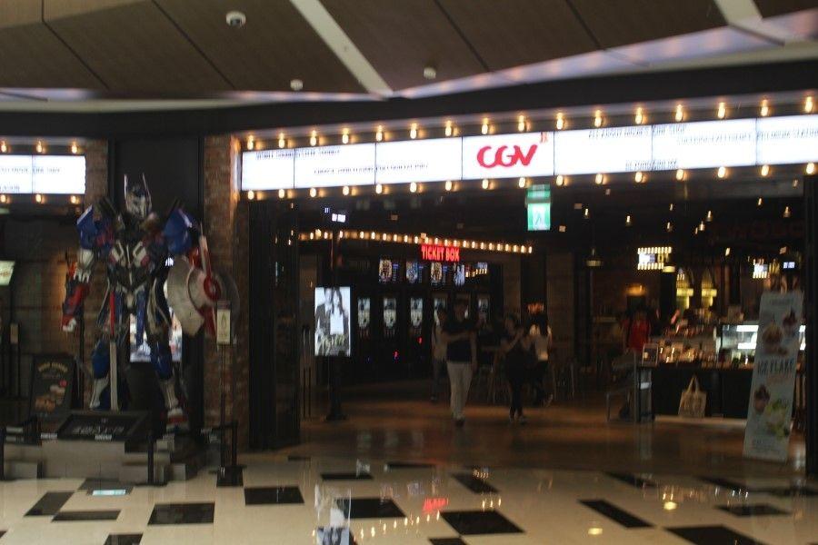 Ifc몰 cgv movie theater broadway shows mall