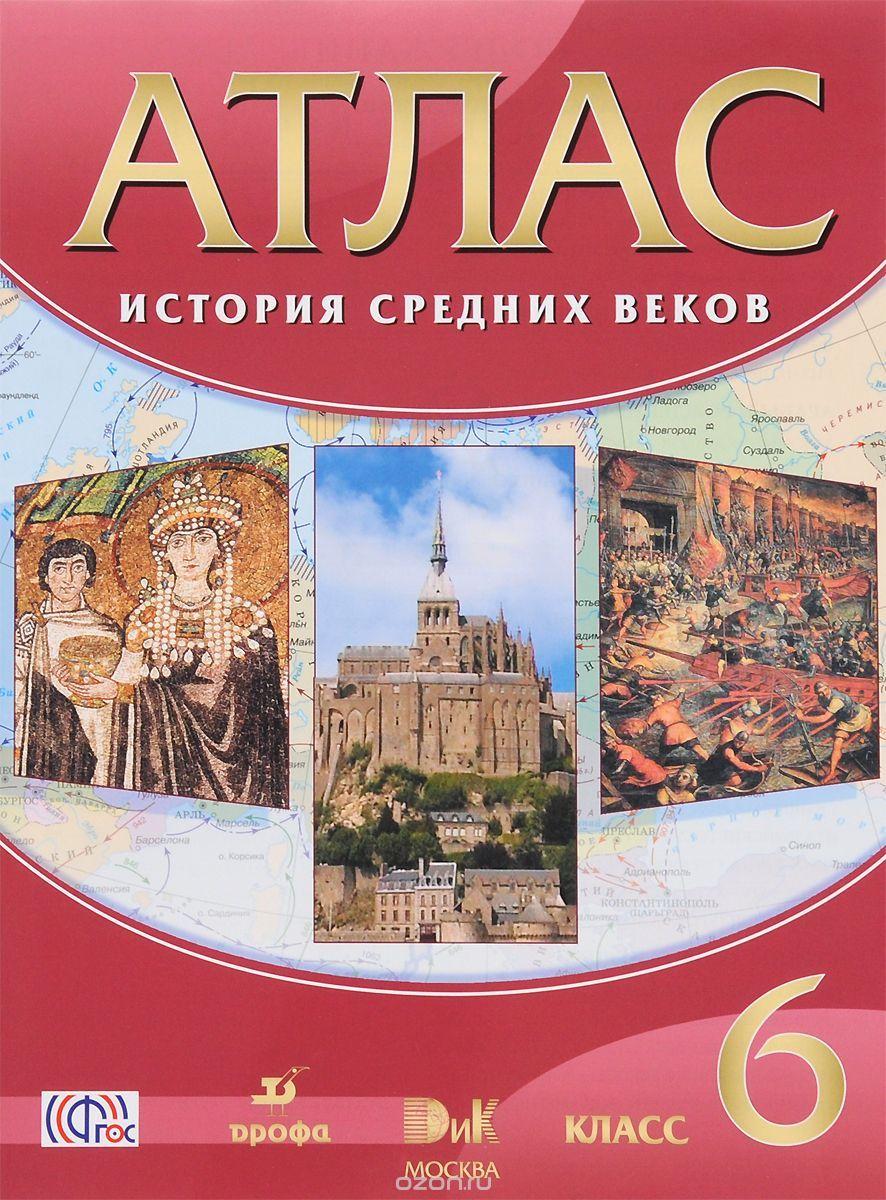 Pervye Russkie Knyazya 10 Klass With Images Age Of Empires Iii