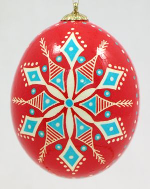 egg christmas ornament | Christmas Egg Ornament-Ukrainian Gift ...