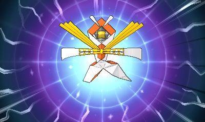 Capturer Les Ultra Chimeres Katagami Soleil Bamboiselle Lune Astuces Et Guides Pokemon Soleil Lune Jeuxvideo Com Pokemon Soleil Et Lune Guide Pokemon Pokemon