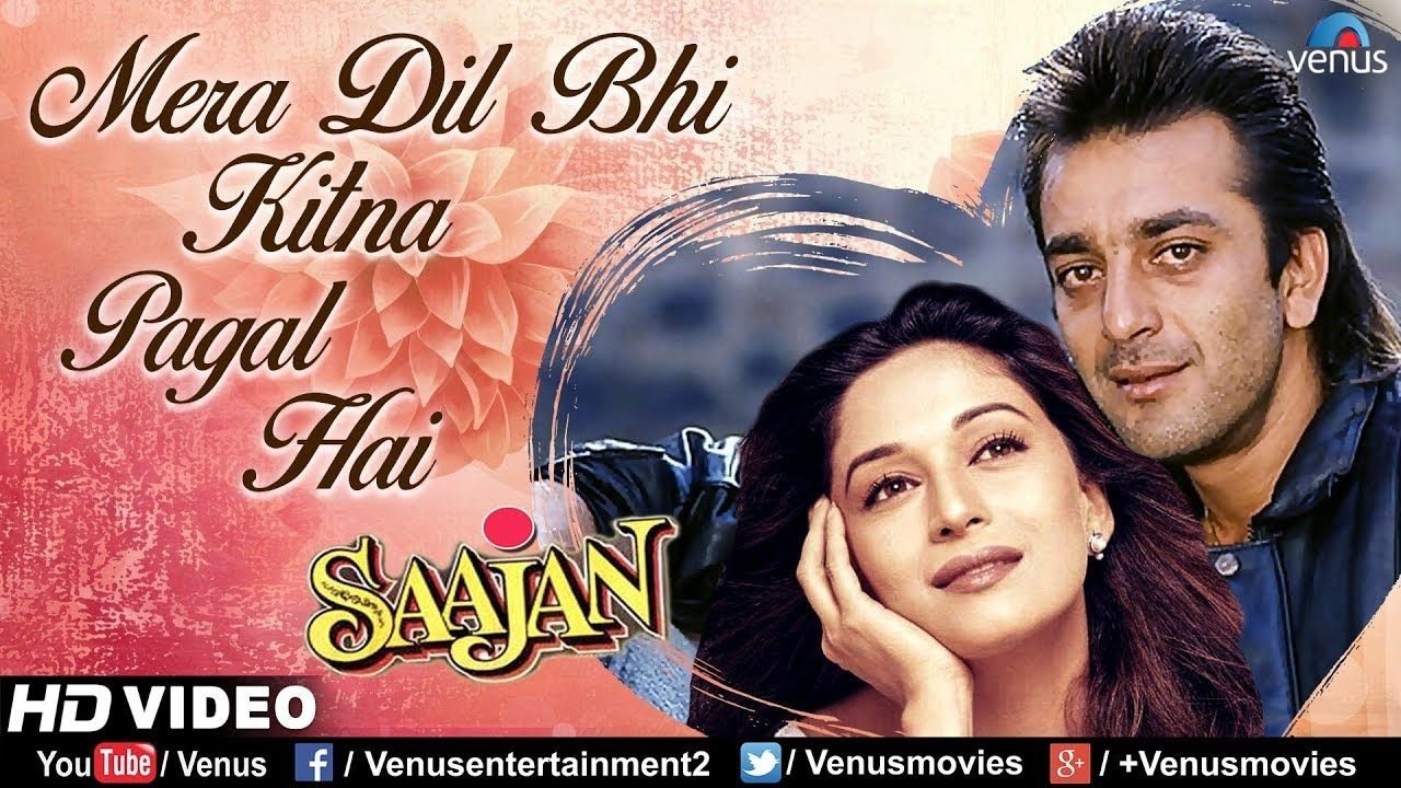 saajan movie mp3 songs free download 320kbps