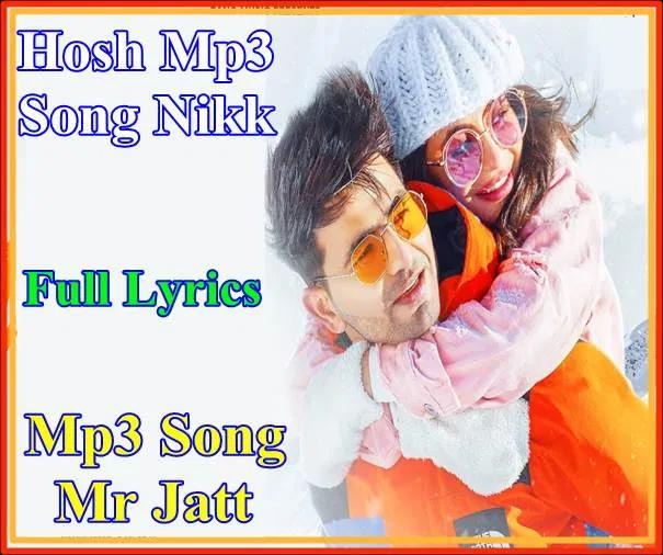 Hosh Mp3 Song Nikk Free Download Farmaan Mp3 Song Mr Jatt Mp3 Song Songs Mp3