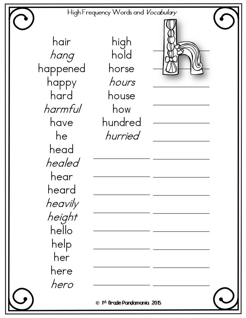 Journeys 2nd Grade Dictionary Reading and Writing Resource ...