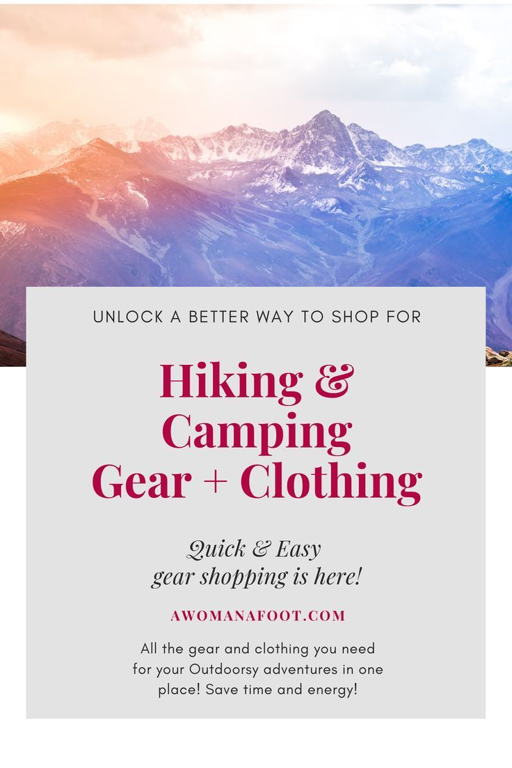 Photo of Unlock a Better Way to Shop for Hiking & Camping Gear: Quick & Easy Gear Shopping Is Here! — A Woman Afoot