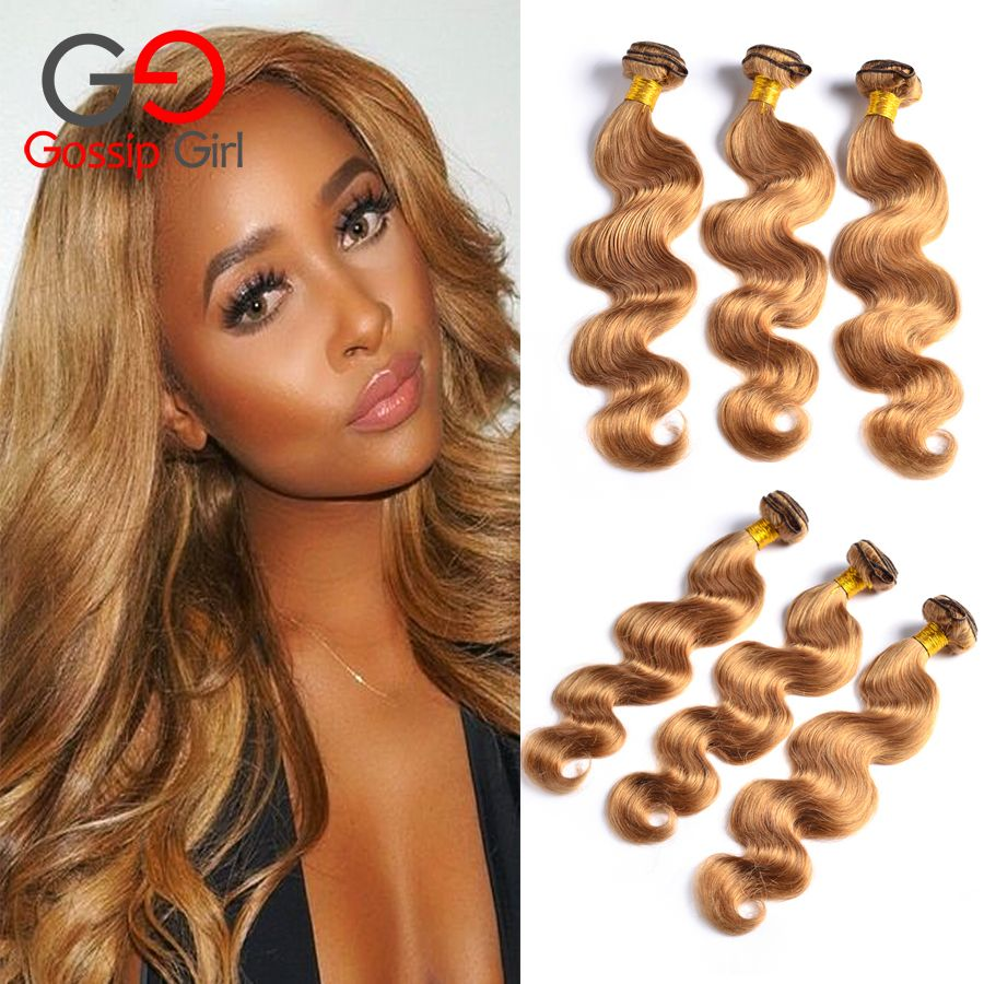Gossip Girl Honey Blonde Brazilian Hair Weave Bundles Color 27