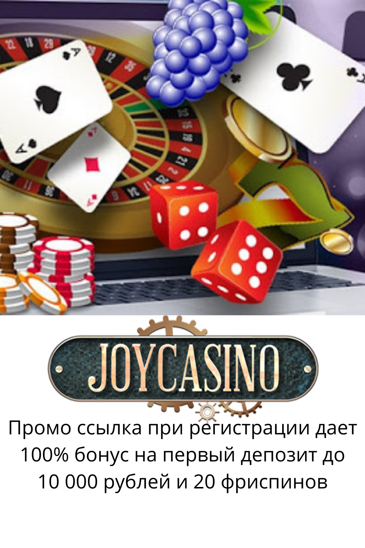 Игровые автоматы на реальные деньги от 100 рублей играть в братву бесплатно и без регистрации игровые автоматы вулкан