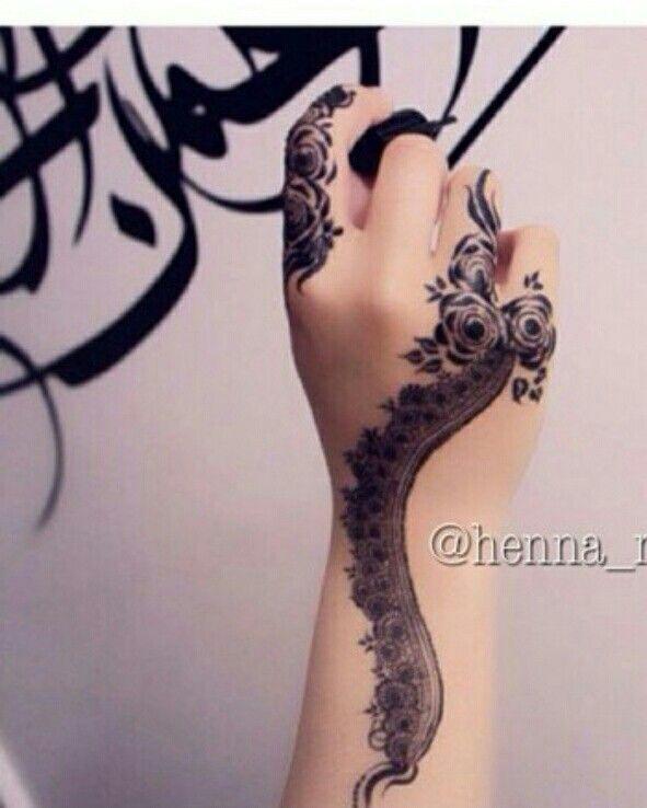 Khaleeji Henna Designs Tattoo: Henna Designs, Unique Henna, Beautiful