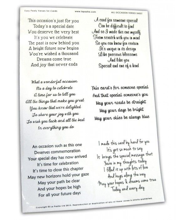 Easy Peely Verses For Cards All Occasion Sheet Verses For Cards Birthday Card Sayings Greeting Card Sentiments