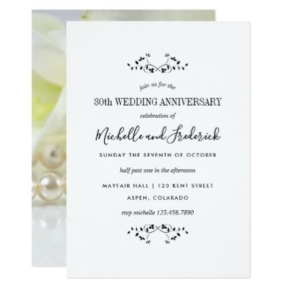 30th pearl wedding anniversary personalized card invitations pearl wedding anniversary personalized card anniversary cyo diy gift idea presents party celebration stopboris Choice Image