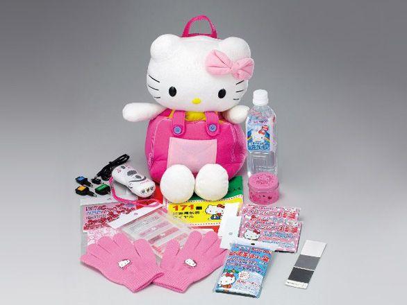 A Hello Kitty Plush Go Bag - Photo via Kawaii Kakkoii ... Quake Shambler Plush