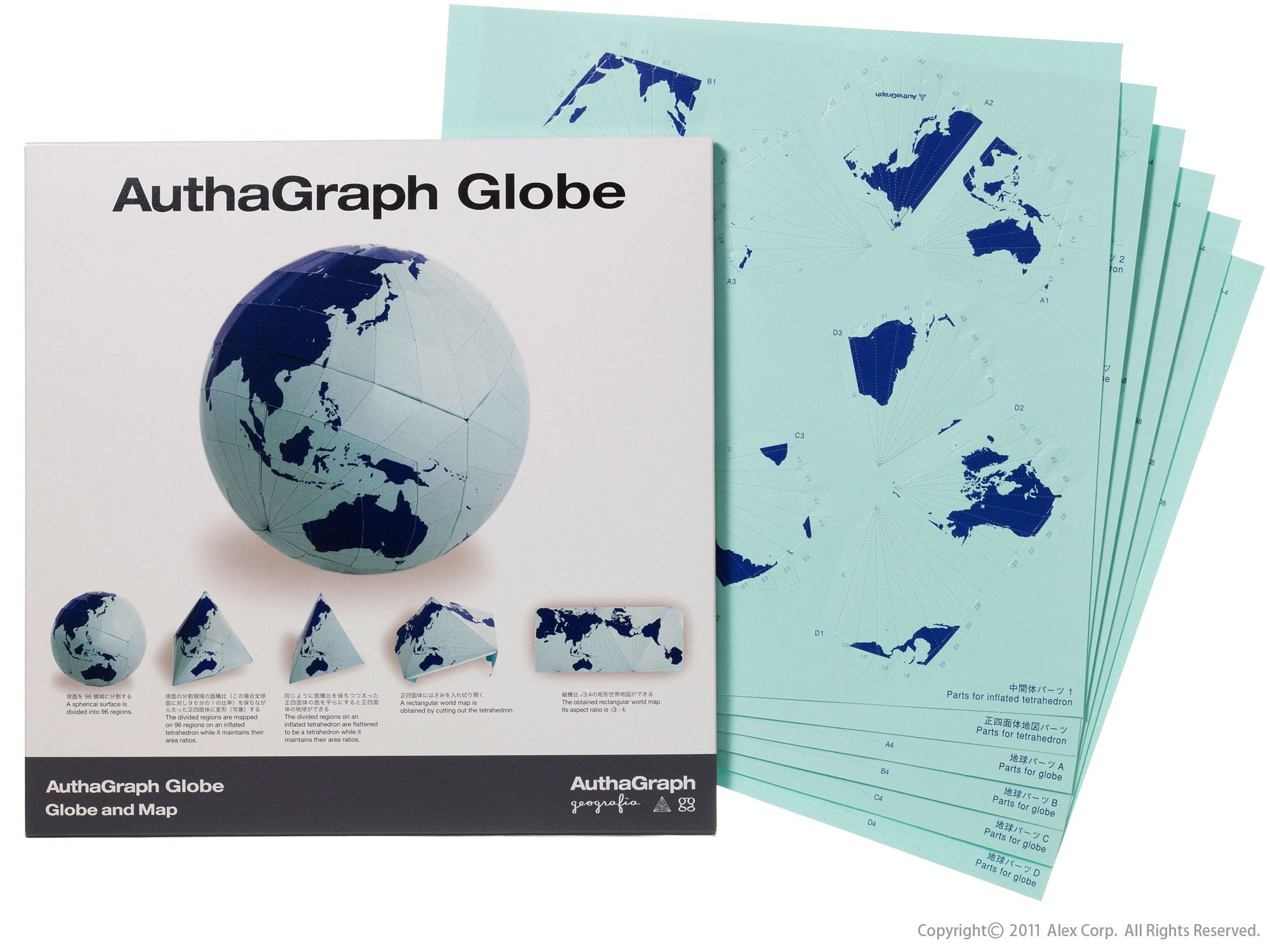 The New Map Of The World Authagraph Globe World Map Authagraph