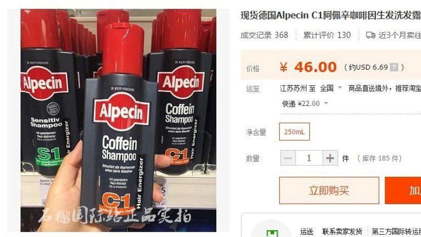 News:  Parallelmarkt: Warum Chinesen massenhaft Shampoo in Deutschland kaufen - http://ift.tt/2j7CTVM