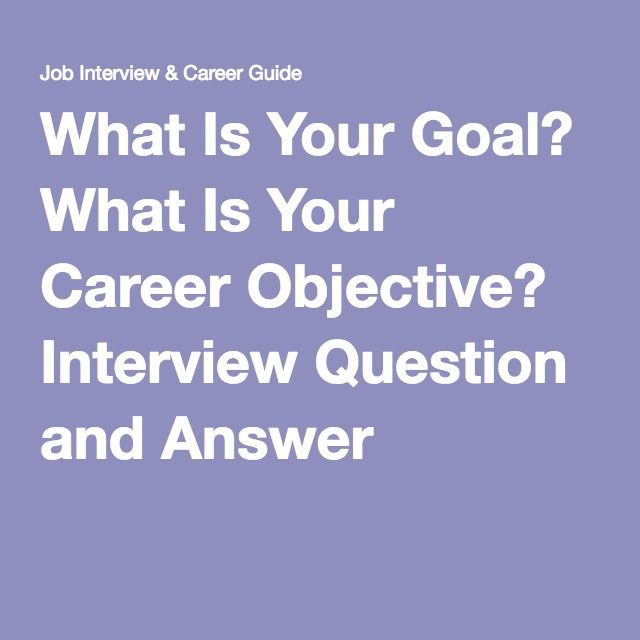 What Is Your Goal? What Is Your Career Objective? Interview Question