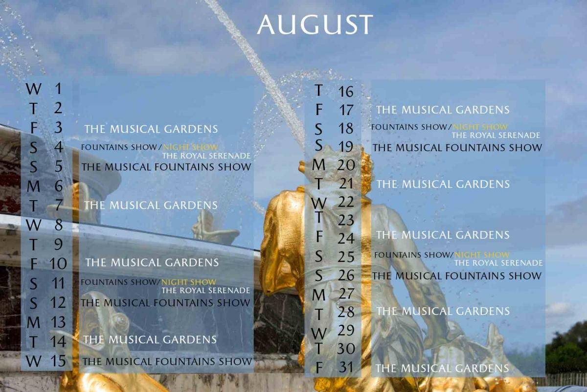 7e7517b60376057de3c57a55bb5c5fdb - Musical Fountain Shows Or Musical Gardens Versailles