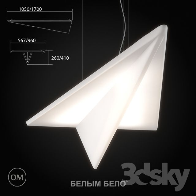 Pin by anne acdc on clairage pinterest paper planes lamp ideas paper planes kids room room kids child room baby room aloadofball Images