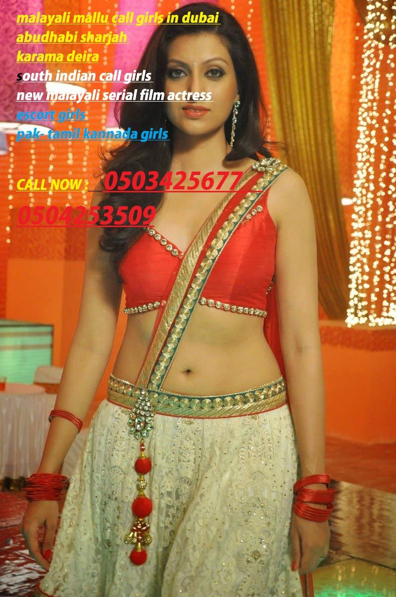 Wedding dress shops in deira dubai  call girldubai indian call girldubai sexy girldubai pakistani