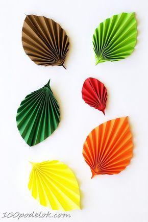 Оригами листья | Цветы из папиросной бумаги, Бумажный ...