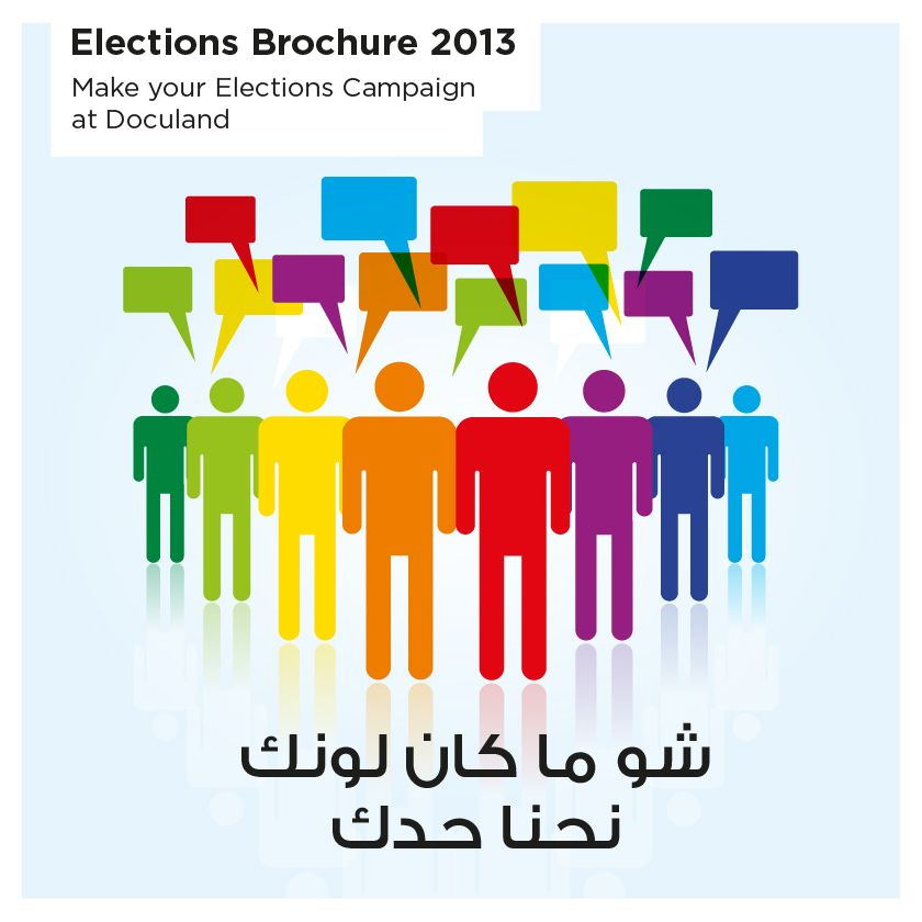 Check Out Our Elections Campaign  Brochures Are Distributed For