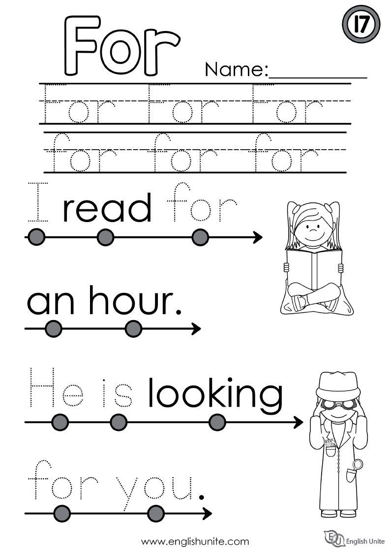 Beginning Reading 17  For - Sight words kindergarten, Phonics reading, Beginning reading, Learning english for kids, English worksheets for kids, Homeschool reading -  The learn to read worksheets are an extension of the sight word packs  Each worksheet focuses on one word, and once that word is learned, it is dotted out on all future worksheets  Please note that the words are not in the same order as the sight word packs  The focus word of this worksheet is the word  for   This resource comes with a single user license and may not be reproduced, resold, redistributed or altered in any form  © English Unite 2018