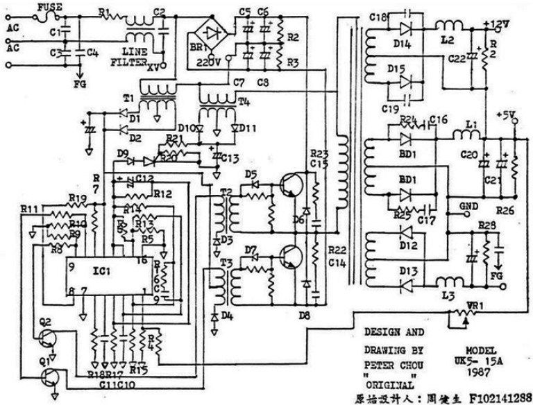 Repair Computer Power Supply Schematic Diagram Computer Power Supplies Power Supply Circuit Circuit Diagram