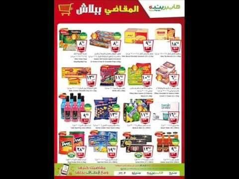 عروض هايبر بنده عروض السعودية Monopoly Deal Yams Monopoly